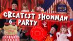 Greatest Showman Party Ideas